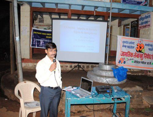 Awareness Programme at Village Pedrewadi