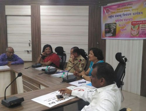 Awareness on tobacco abuse & COTPA law for police at SP office, Kolhapur