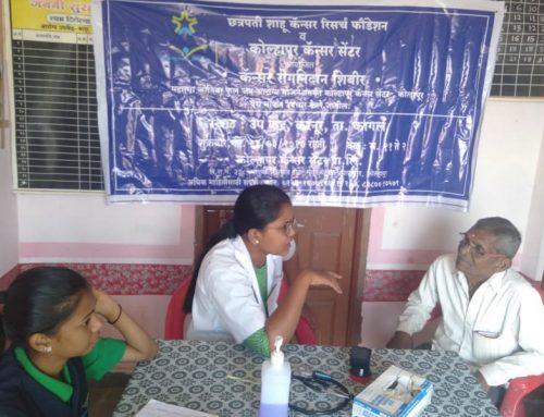 Cancer Awareness & Screening Camp Held at Karnur